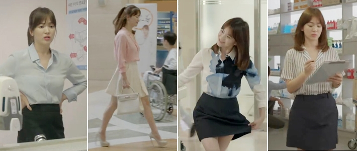 Blouse အကၤ်ီ ကို A-Line Skirt ထဲ ထည့္၀တ္တဲ့ ဒီဇိုင္း