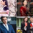 ၂၀၁၇ ခုႏွစ္ရဲ႕ Rating အေကာင္းဆံုး တရုတ္ဒရမ္မာ ဇာတ္ကား (၇) ကား