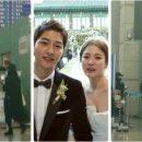 Honeymoon ခရီးကေန ျပန္ေရာက္လာၾကၿပီျဖစ္တဲ့ SongSong တို႕ စံုတြဲ