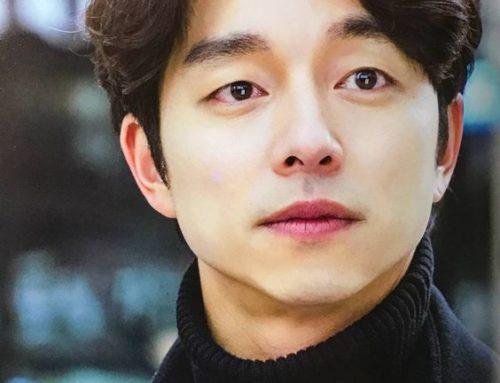 သင်မသိသေးတဲ့ အိုပါး Gong Yoo နဲ့ပတ်သက်တဲ့ အချက် (၉) ချက်