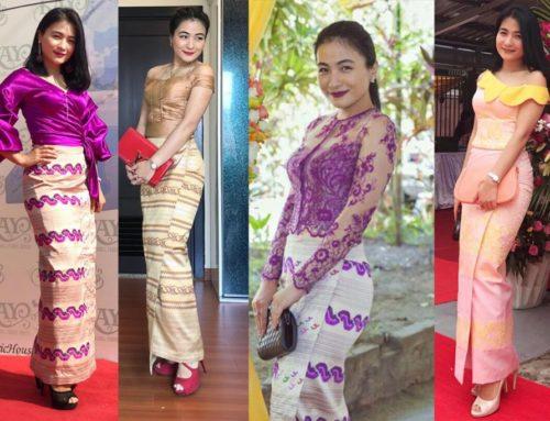မြန်မာဝတ်စုံကို ပုံစံအမျိုးမျိုးချုပ်ပြီး ဝတ်ဆင်လေ့ရှိတဲ့ ခင်လေးနွယ်ရဲ့ မြန်မာဝတ်စုံ ဖက်ရှင်လေးတွေ