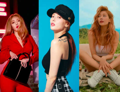 ကိုရီးယား Sexy Icon HyunA လို ဖက်ရှင်မျိုးလေး ဝတ်ဆင်ချင်သူတွေအတွက် ဖက်ရှင်အကြံပေးချက်