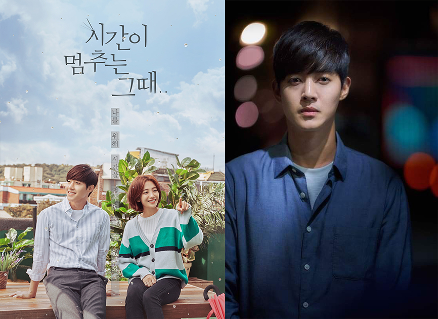 That Time When Time Stops ဇာတ္လမ္းတြဲ နဲ႔ ပရိသတ္ေတြဆီတခါျပန္လာခဲ့တဲ့ Kim Hyun Joong