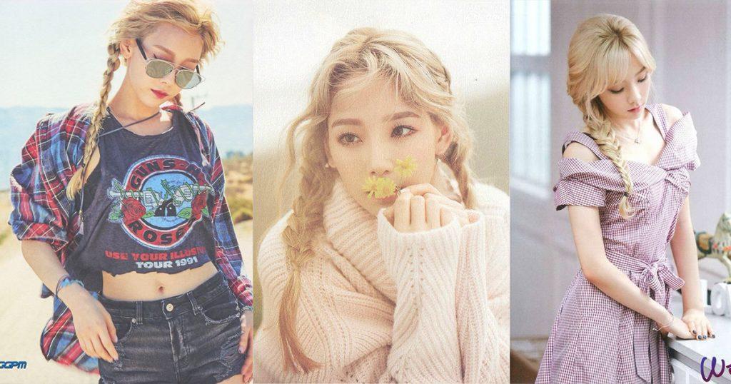 Taeyeon ရဲ႕ က်စ္ဆံၿမီး ဆံပင္စတိုင္လ္ေလးေတြ