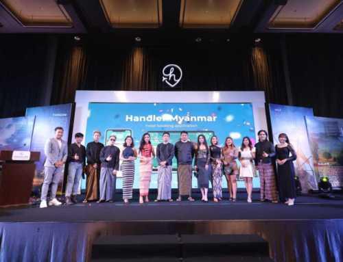 Handler Myanmar OTA သည် ပြည်တွင်းခရီးသွားများကို ဝန်ဆောင်မှု ပေးရန် အသင့်ရှိနေပြီဖြစ်