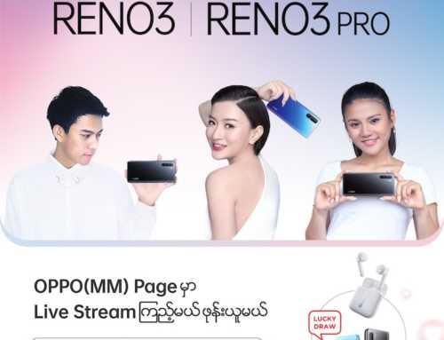OPPO ၏ ပိုမိုကြည်လင်ပြတ်သားသော မြင်ကွင်းရိုက်ချက် လုပ်ဆောင်မှုများ ပါဝင်လာမည့် Reno3| Reno3 Pro စမတ်ဖုန်းများ မိတ်ဆက်ပွဲကို Online Smartphone Launch Event အဖြစ် ကျင်းပသွားမည်