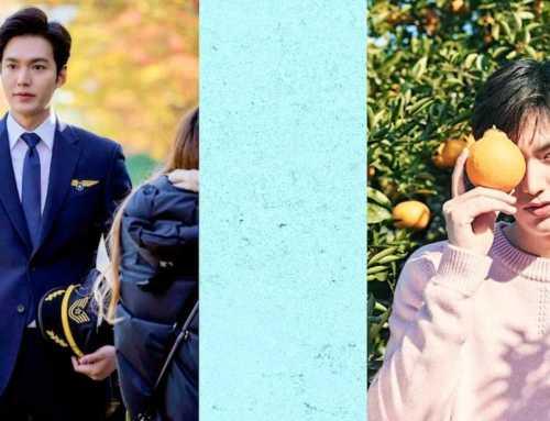 ပျိုမေတို့အသည်းစွဲ မင်းသား Lee Min Ho နှင့် ပတ်သက်သမျှ…