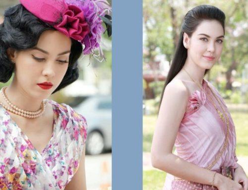 Cele တိုအကြောင်း အပိုင်း (၂၀) – Peranee Kongthai