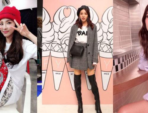 ပိန်ပိန်သေးသေးလေးနဲ့ ချစ်ဖို့ကောင်းတဲ့ 2NE1 အဖွဲ့ဝင်ဟောင်း Dara ရဲ့ ဖက်ရှင်များ