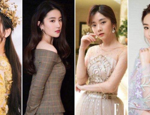 ၂၀၂၀ ရဲ့ အလှဆုံးတရုတ်မင်းသမီးတွေအဖြစ်ဖော်ပြခြင်းခံထားရတဲ့ ၁၅ ယောက်
