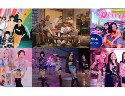 လတ်တလောမှာကြည့်ရှုမှုအများဆုံးဖြစ်နေတဲ့ Top 15 K-Pop Music Videos များ