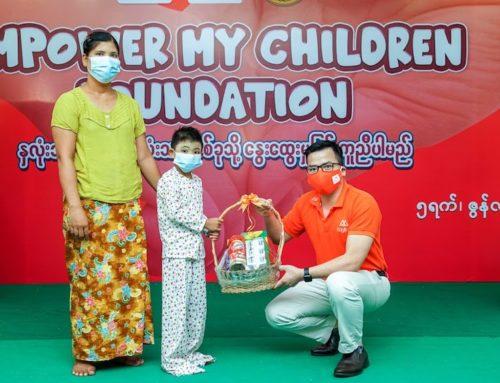 ကလေးငယ်တွေရဲ့အနာဂတ်အတွက်ရင်းနှီးမြှုပ်နှံပြီး နိုင်ငံရဲ့ရွှေရောင်အနာဂတ်ကို ဖန်တီးကြစို့!