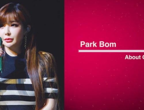 Cele တို့အကြောင်း အပိုင်း (၅၇) – Park Bom