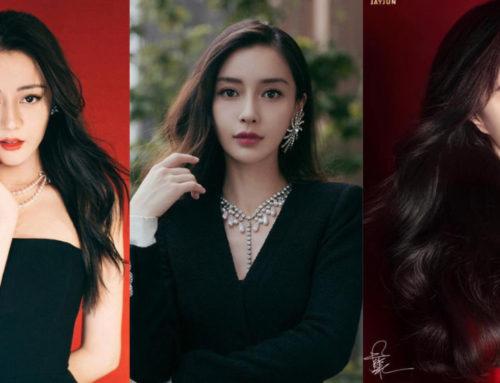 ၂၀၂၁ ရဲ့ ဆွဲဆောင်မှုအရှိဆုံး တရုတ်မင်းသမီး ၅ ယောက်