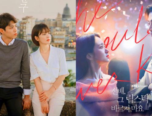 K-Drama Fan တွေအတွက် အကောင်းဆုံး Noona Romance K-Drama များ