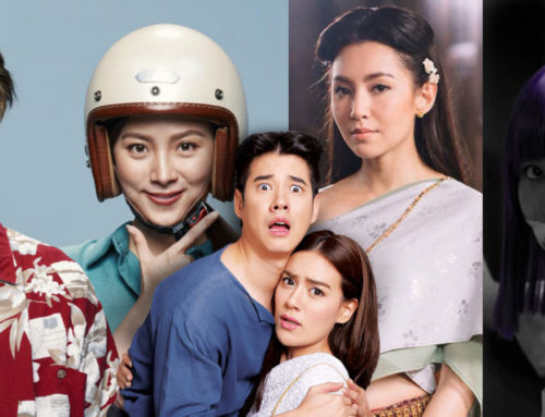 ထိုင်းကားကြိုက်သူများအတွက် 2021 ရဲ့ အကောင်းဆုံး Netflix Thai TV Series များ