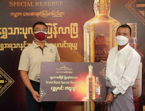 Grand Royal Special Reserve က ၂၀၂၁ ခုနှစ် National Consumer Promotion အစီအစဉ်၏ ရွှေသားအတိဖြင့်ပြုလုပ်ထားသော ရွှေပုလင်းကံထူးရှင်ကို ထုတ်ဖော်ဂုဏ်ပြု